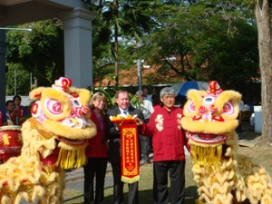 Lion Dance Performance Photo 4 at United States Embassay